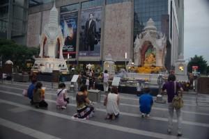 ...religioesen Staetten in Einkaufszentren integriert..