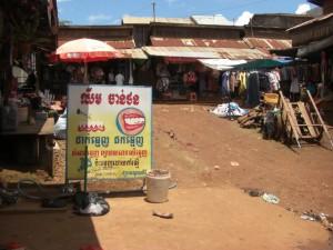 am Marktgelaende findet man auch einen Zahnarzt :-)