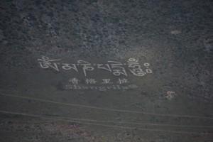Shangri La gruesst von den Berghaengen - ein kleines tibetisches Paradies