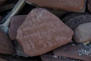 in Stein gemeiselte Gebete, Bitten und Wuensche...