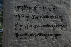 und vor dem Kloster eine Saeule mit tibetischen Schriftzeichen - wunderschoen